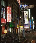 Shinjukulower